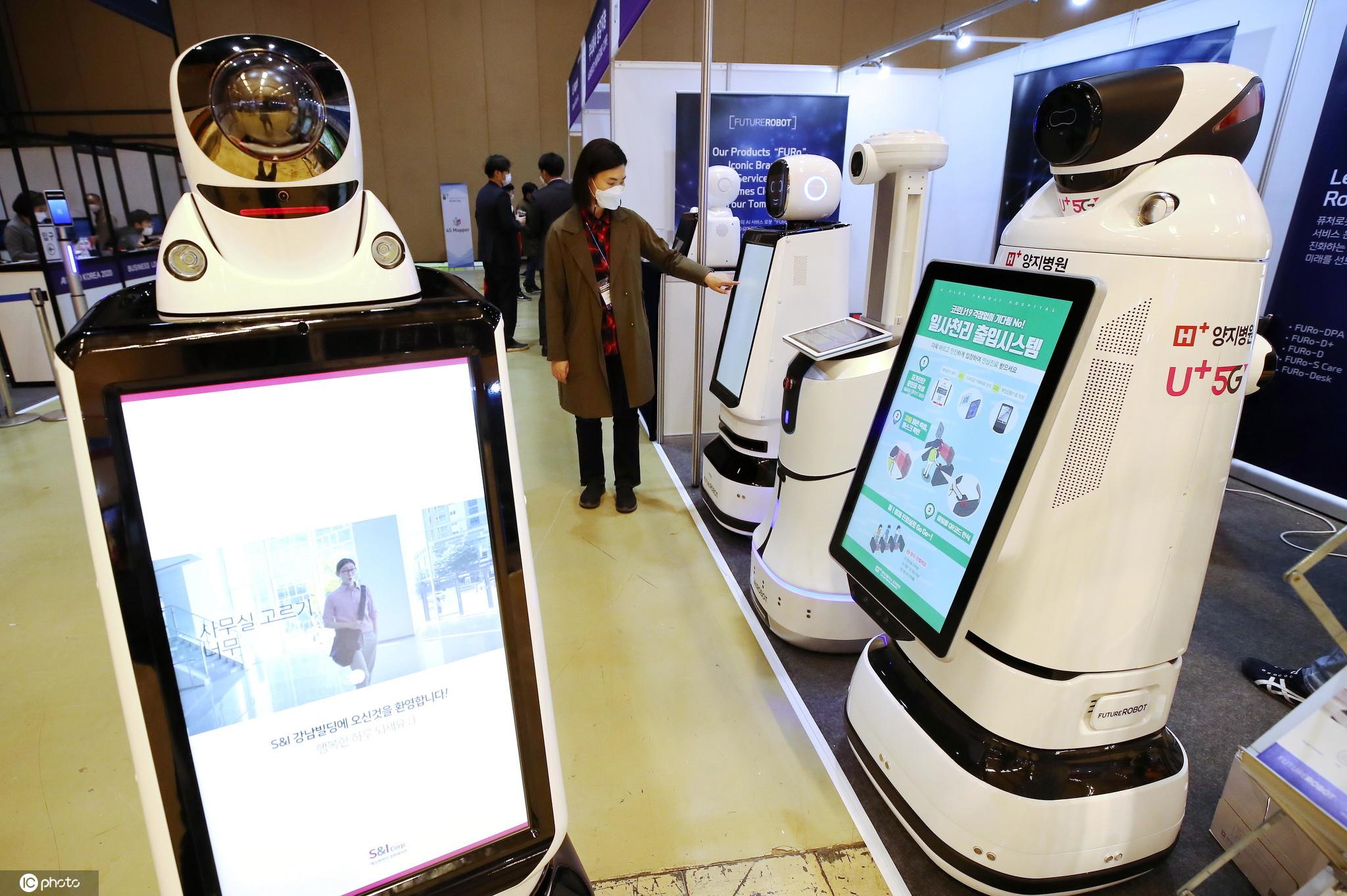 韩国首尔举行人工智能展览会