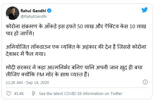 【火车票改签新规定】_甘地喊话印度民众损莫迪:总理忙着喂孔雀,你们得自救