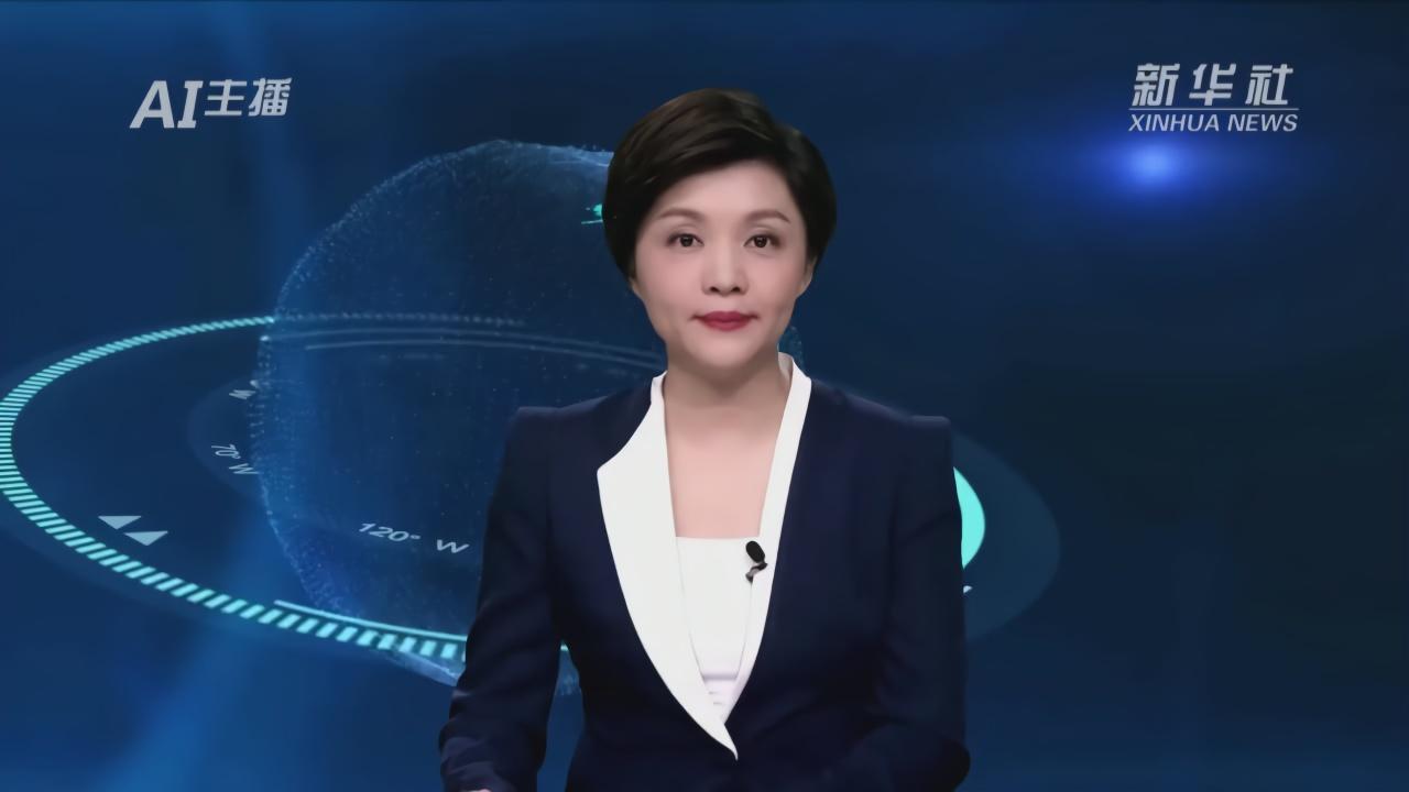 AI合成主播|谷爱凌摘得冬青奥会自由式滑雪项目个人第二金