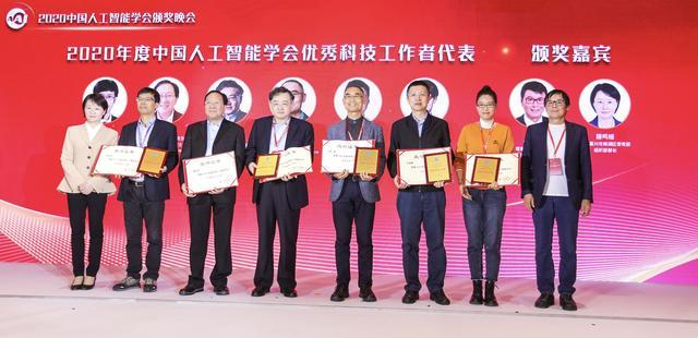 """百度CTO王海峰荣获""""2020年度中国人工智能学会优秀科技工作者"""""""