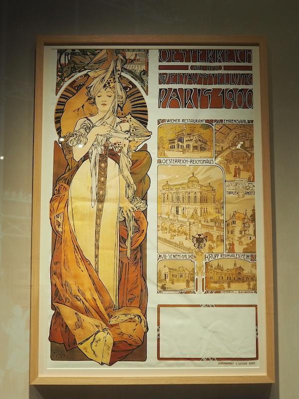 阿尔冯斯·慕夏 《1900年巴黎世博会上的奥地利》1900年 彩色石版画
