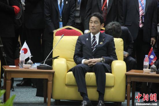 【快猫网址系统培训】_日媒:日本前外相岸田文雄明确表示将参选自民党总裁