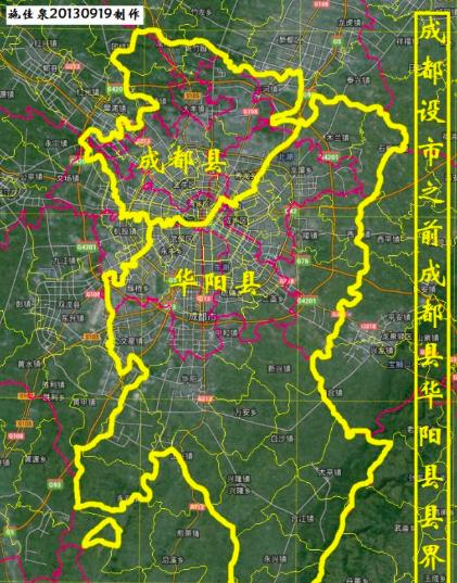 图注:曾经的华阳县和成都县