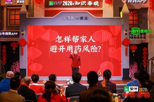 賽車團隊交流群:甘肅華工科技技工學校計算機應用專業