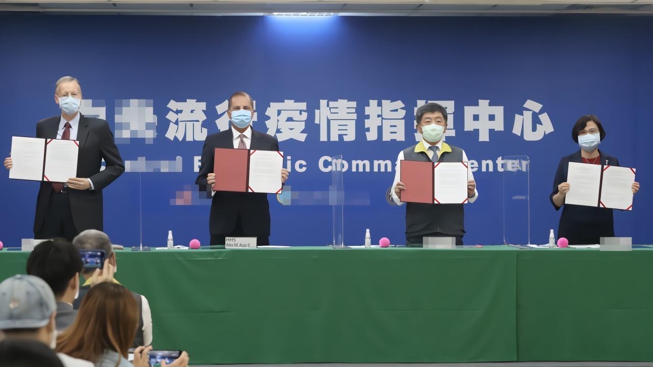 """【哈尔滨网站开发需要多少钱】_美国口口声声说台湾是""""可靠伙伴"""",说到新冠疫苗却打起太极"""