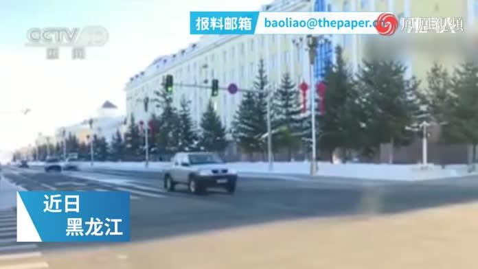 黑龙江漠河降雪,最低温跌破零下30度