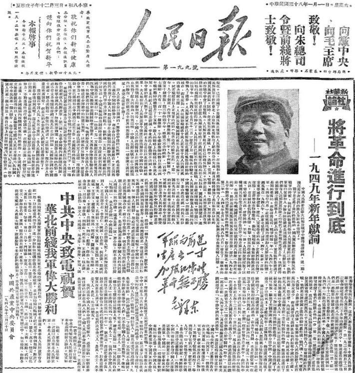 张维为:西方对中国战疫成功惊恐万状 现在是其实力走衰最快的时候