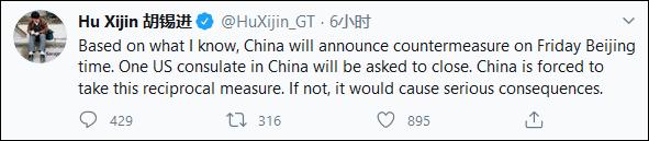 【免费网络营销软件】_胡锡进发推特透露:中方今天将宣布对美国反制措施