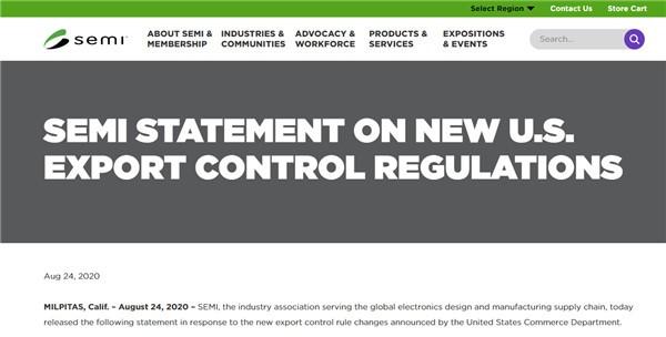 SEMI国际半导体协会:请求美政府将华为芯片禁令宽限期延长120天