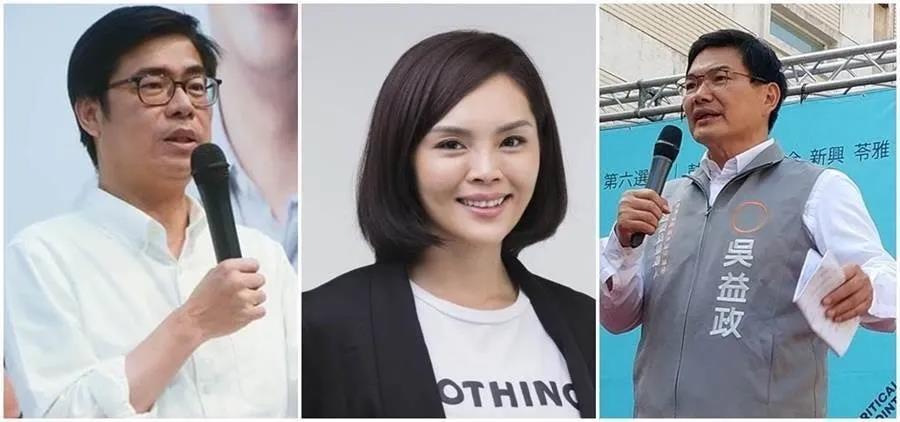 【快猫网址如何优化】_高雄市长补选三位候选人积极备战 街头民调显示他大幅领先
