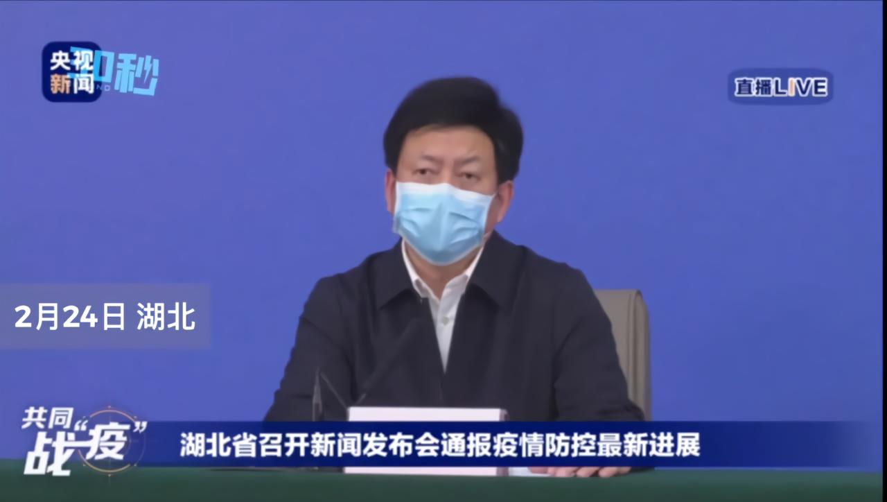 30秒 | 湖北省咸宁市中心医院:中西医结合  重症、危重症中药使用率超97﹪