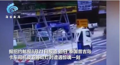 """司机跳下卡车突然全身起火僵直倒下眼看车要爆炸上演""""神自救"""""""