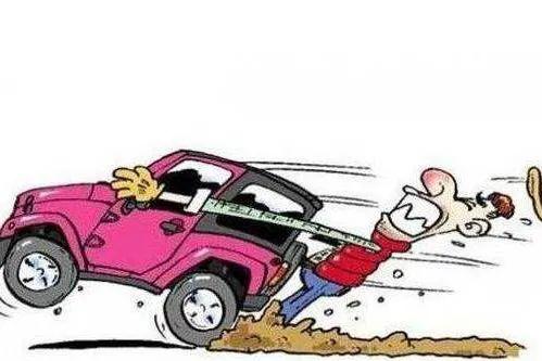 当心!如果刹车出现这些情况要马上检查!不然早晚得出事