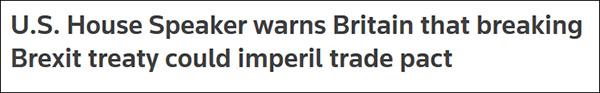 【武汉精品公司】_佩洛西威胁英国:若破坏脱欧协议,那英美自贸协定也别想了