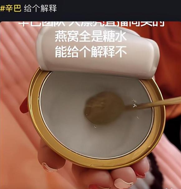 王海回应辛选声明:辛巴燕窝是非法添加乳酸钙 网店应假一赔十