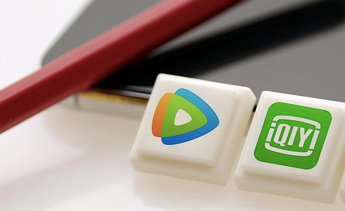 爱奇艺、腾讯视频涨价,阿里入股芒果超媒,长视频格局大变?