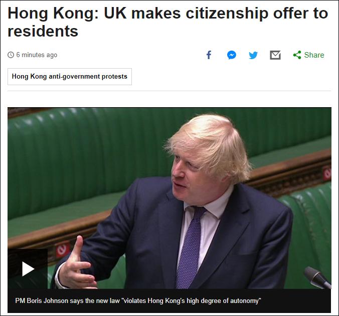 """【一多秀直播大厅怎么优化】_英国又拿""""护照""""炒作:将向300万有资格申请BNO香港人提供入籍途径"""