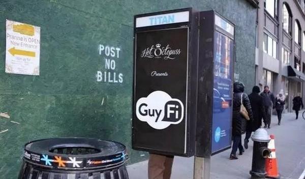 公共电话亭充电WiFi热点