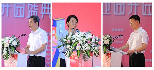 她妆电商直播产业园隆重开园,助力武侯区打造中国西部电商直播第一区