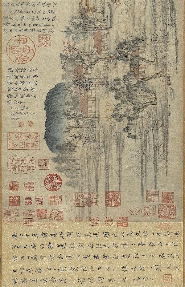 元代《鹊华秋色图》局部
