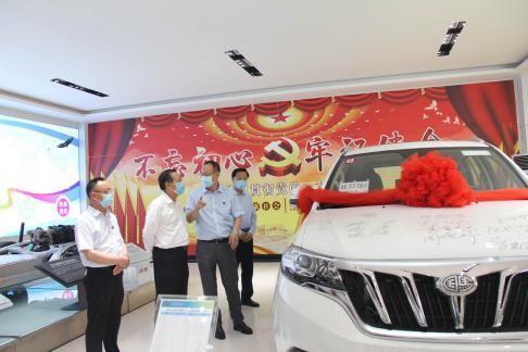 全国政协副主席刘晓峰做客开封金诺车业