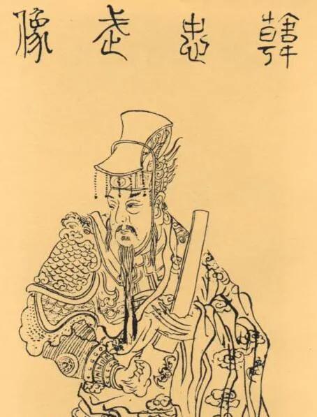 上图_ 韩世忠(1090年1月26日-1151年9月15日)
