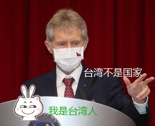 """【奏鸣网】_民进党被耍!捷克议长回国翻脸,自曝从未称""""台湾是独立国家"""""""