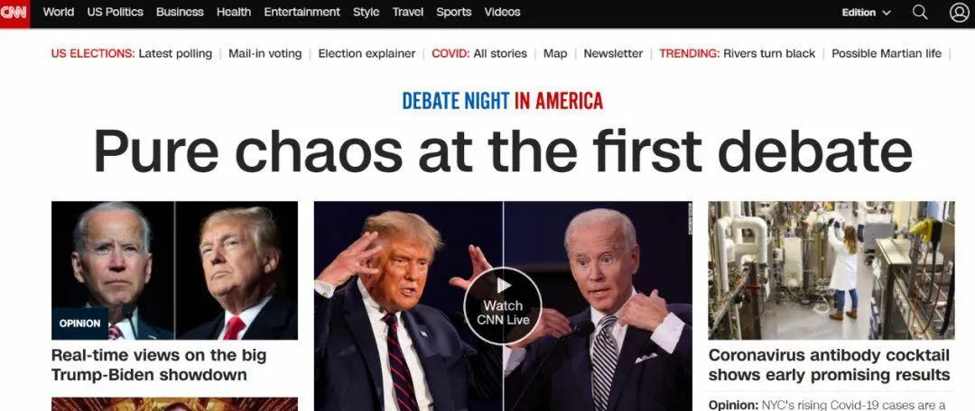 """【福州快猫网址】_""""这场辩论没有赢家,美国是输家"""""""