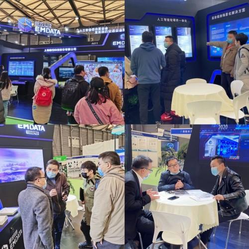 """眼控科技亮相2020上海国际人工智能展并摘得""""人工智能行业领军品牌""""奖"""