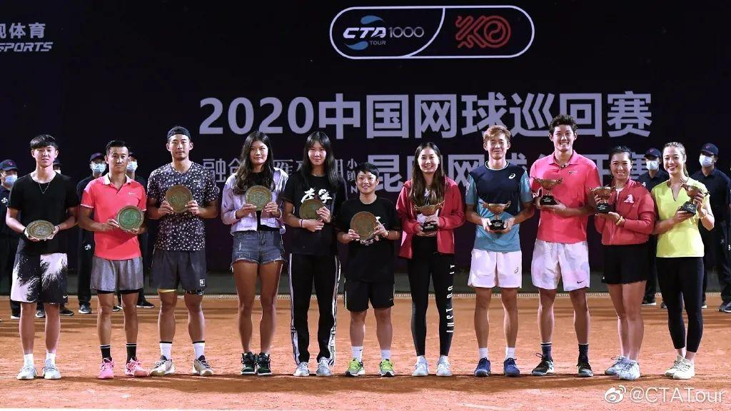 国内首个自主IP顶级网球赛事!中巡赛正式启航推动全民网球时代到来