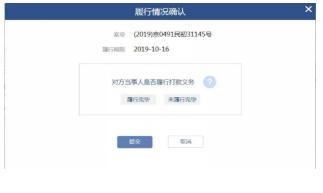 20201030区块链论坛:刘晓蕾7.png