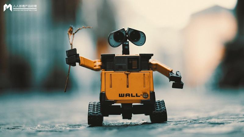 人工智能入门系列(1):人工智能的基本概念和应用场景
