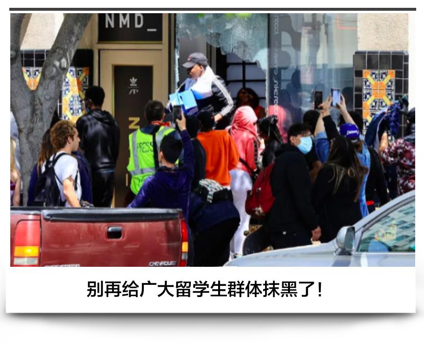 """【英文谷歌优化】_丢人!留学生趁火打劫GUCCI店,自曝赃物还叫嚣""""FBI快来抓我"""""""