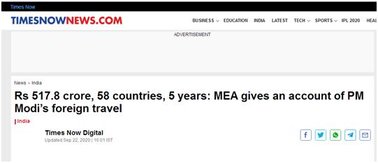 """【搜豆】_莫迪5年,""""出国""""花了51.78亿"""