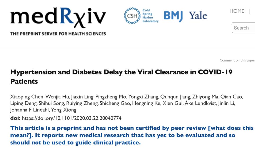 中南医院:高血压和糖尿病导致新冠患者痊愈速度更慢