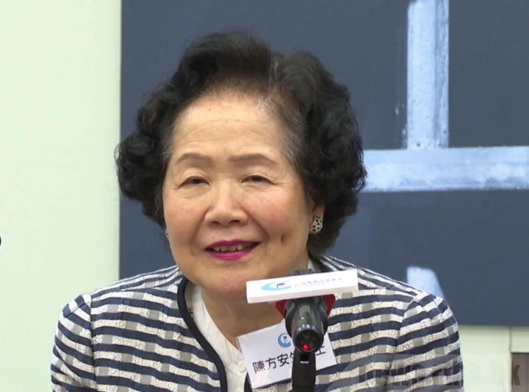 """""""乱港""""头目之一的陈方安生日前宣布退出政坛"""