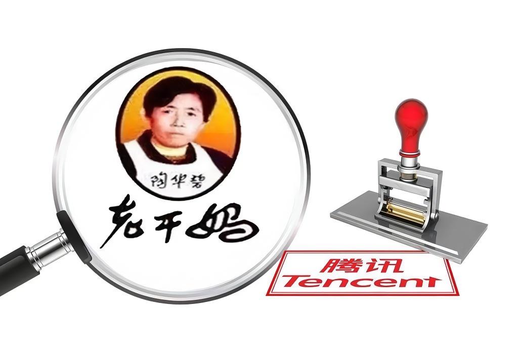 ▲资料图。图/新京报网