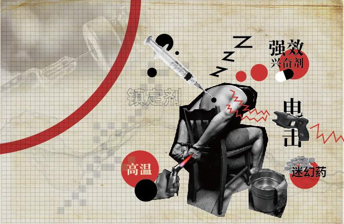 """【炮兵社区app专家】_德堡""""病毒暗史"""":美国中情局精神控制实验的痛苦之源"""