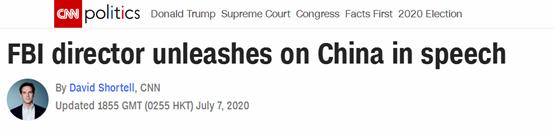 【又名新沂站长网】_美国联邦调查局局长突然喷中国:设计好多情节 但总拿不出证据