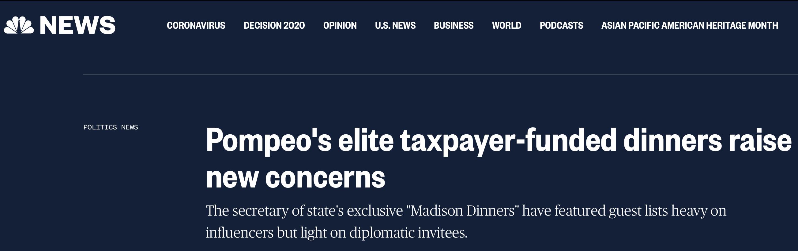 蓬佩奥被曝多次用公款举办晚宴 美国会已进行调查