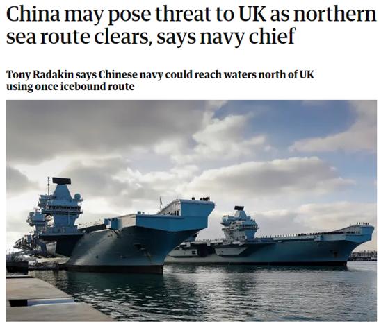 【策划网】_中国海军都威胁到英国近海了?