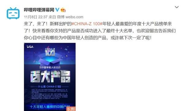 CHINA-Z 100
