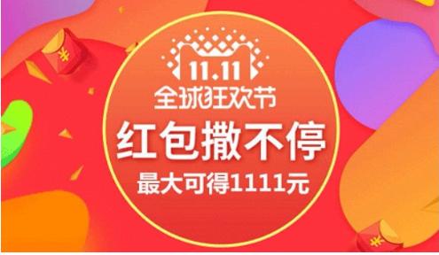 """2019電商玩法盤點出爐,""""貓狗獅""""眾巨頭創新聚焦用戶體驗"""