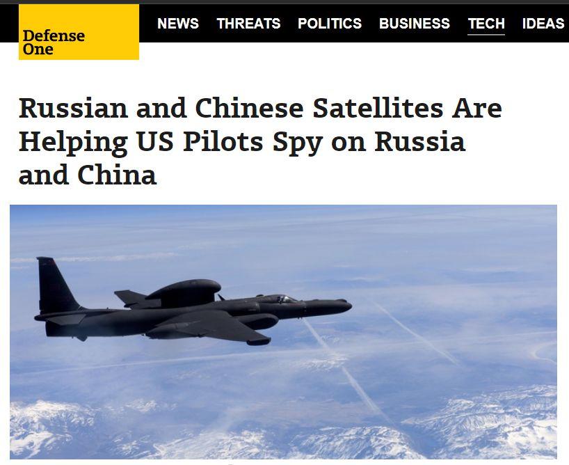 活久见:美军侦察机都用上北斗导航系统了