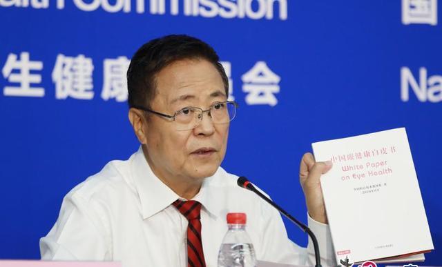 《中国眼健康白皮书》发布:九成大学生是近视眼