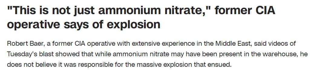 【刑天程雪柔公交车】_黎巴嫩首都大爆炸源于硝酸铵?美前CIA特工:可能是军用炸药