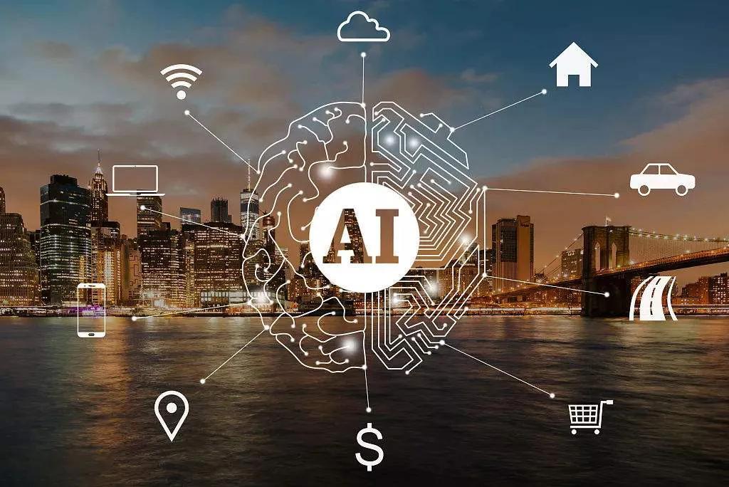 你对人工智能的误解有多深?