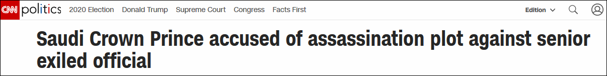 【奶茶视频app无限看教学】_沙特王储在美国被起诉,涉嫌派人暗杀本国前情报高官