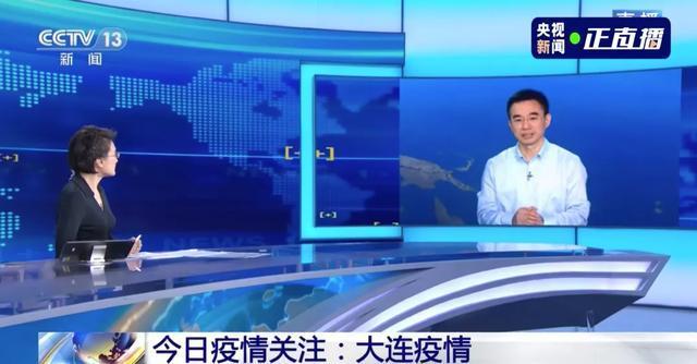 武汉、北京、大连,三地疫情发现同一问题