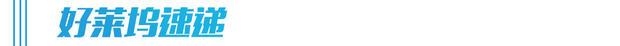 《黑寡妇》发布终极预告!北美正式海报出炉